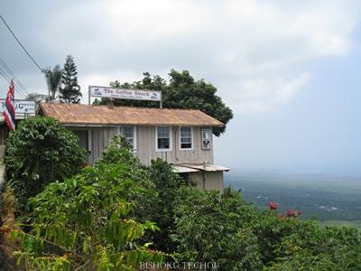 2013ハワイ島 227.jpg