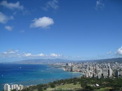 2013ハワイ島 350.jpg