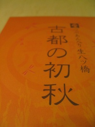 IMG_7259 (2).JPG