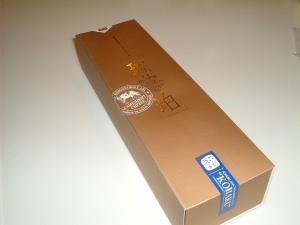2006012101.jpg