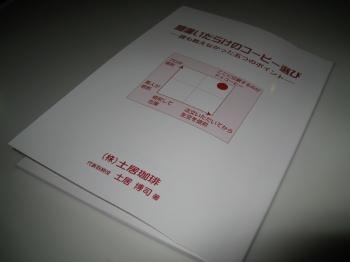 2008081615.jpg