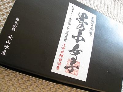 20111210 204(2).jpg