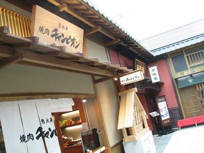 2011秋北海道洞爺湖 007(2).jpg
