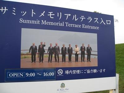 2011秋北海道洞爺湖 238(2).jpg