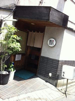 20121102 070.jpg