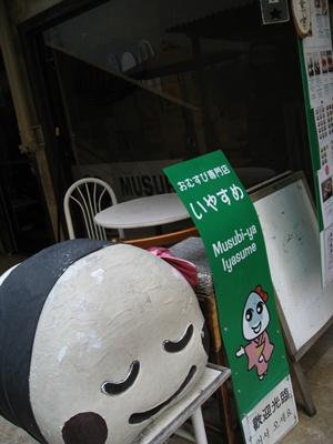 2012夏マウイ&ホノルル 280(2).jpg