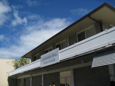 2012夏マウイ&ホノルル 318(2).jpg