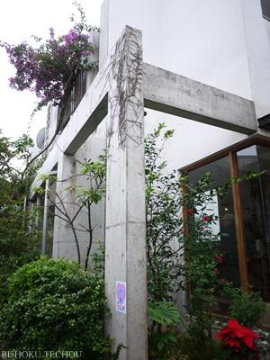 2012年末沖縄 012.jpg