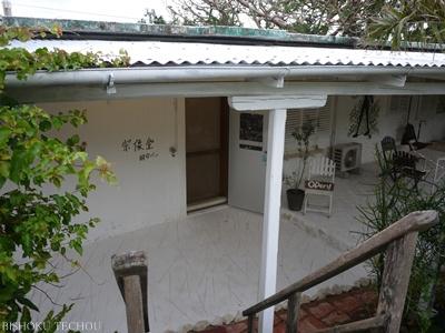 2012年末沖縄 029.jpg