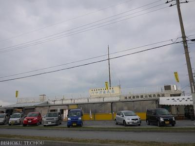 2012年末沖縄 145.jpg