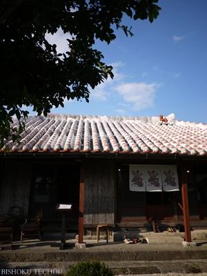 2012年末沖縄 178.jpg
