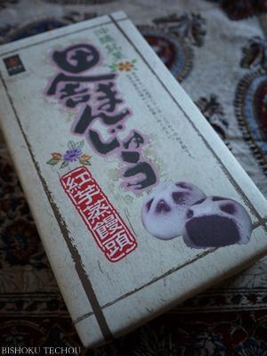 2012年末沖縄 222.jpg