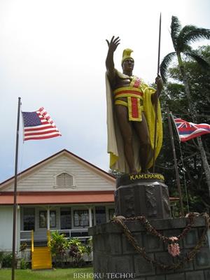 2013ハワイ島 078.jpg