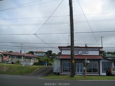 2013ハワイ島 178.jpg