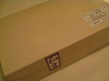 IMG_1637 (2).JPG