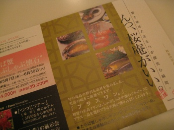 IMG_5604 (2).JPG