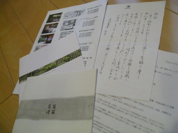 IMG_6522 (2).JPG