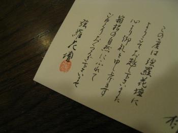 IMG_6523 (2).JPG