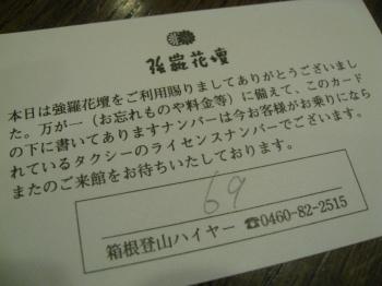 IMG_6524 (2).JPG
