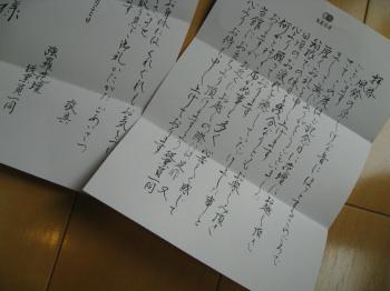IMG_6611 (2).JPG
