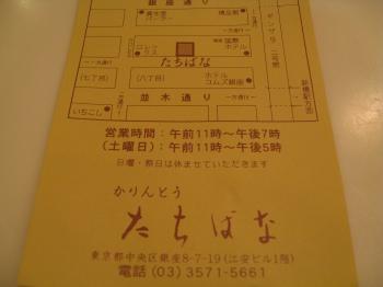 IMG_9378 (2).JPG